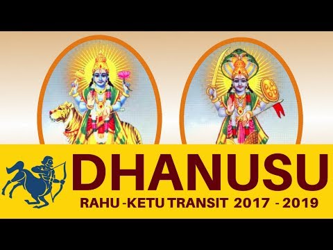Xxx Mp4 Dhanusu Rasi Sagittarius RAHU KETHU PEYARCHI PALANGAL 2017 2019 D Nalla Brahma 3gp Sex