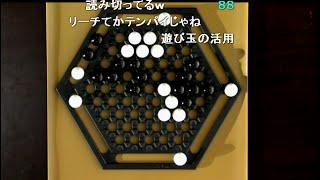 超囲碁・超将棋ブース 2013/4/28 ~アバロン~