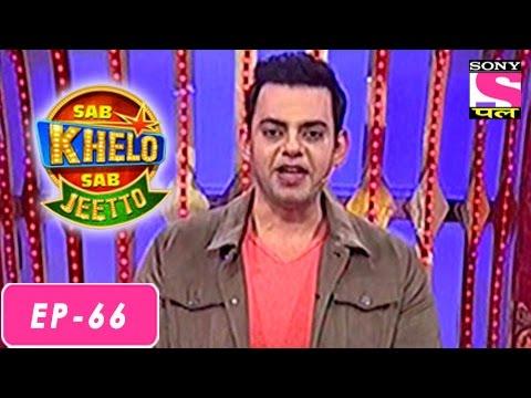 Xxx Mp4 Sab Khelo Sab Jeetto सब खेलो सब जीतो Episode 66 27th July 2016 3gp Sex