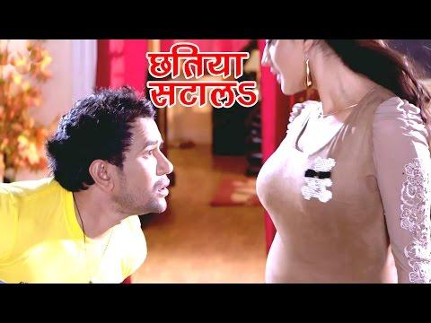 Xxx Mp4 छतिया से छतिया सटालS Diler Nirahuaa Akshra Singh Bhojpuri Movie Hot Songs 2017 New 3gp Sex