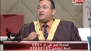 """إنتبهوا أيها السادة - """"الشيخ مصطفي فتح الله """" - رؤية شراء اللحمة في المنام"""