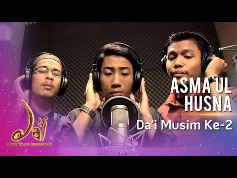 Download Asma Ul Husna TV3 #DaiTV3 free