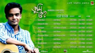 Tumi Ke | Asif Khan | Full Album | Audio Jukebox