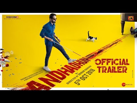 Xxx Mp4 AndhaDhun Official Trailer Tabu Ayushmann Khurrana Radhika Apte 5th October 3gp Sex