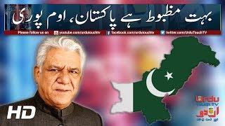Om Puri Said Pakistan are very strong