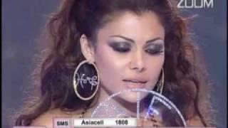 Haifa Wehbe sings in English