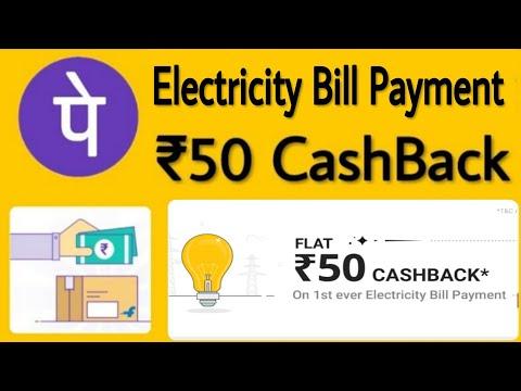 Xxx Mp4 Phone Pe Electricity Bill Pay Offer 50 Cashback ¦ Phone Pe से बिजली Bill कैसे Pay Kare 3gp Sex
