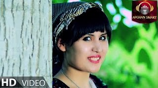 Anahita Ulfat - Alaijo OFFICIAL VIDEO HD