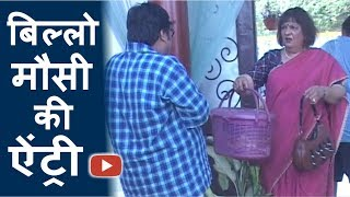 """Chidiya Ghar"" Serial 