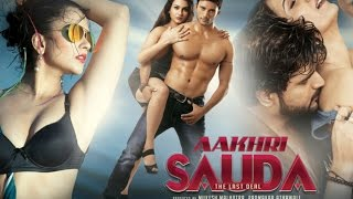Aakhri Sauda  The Last Deal"