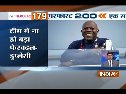 Top Sports News | 12th August, 2017 - India TV