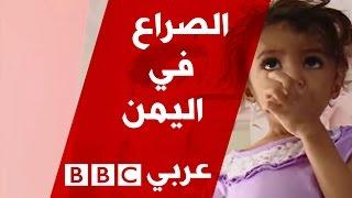 19 مليون يمني بحاجة لمساعدات إنسانية عاجلة بحسب الأمم المتحدة