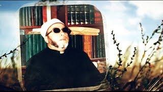روائع خطب الشيخ كشك - اللجوء الى الله