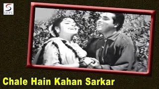 Chale Hain Kahan Sarkar | Lata Mangeshkar | Nache Nagin Baje Bin @ Kumkum, Chandrashekhar