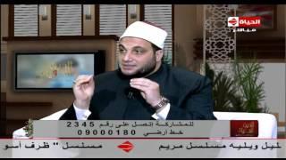 الدين والحياة - إذا كان الإسلام هدم الأصنام والوثنية فلماذا نطوف حول الكعبة؟؟ ورد الشيخ أحمد ترك ؟؟