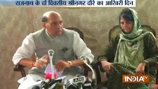 Rajnath Singh and Mehbooba Mufti Joint Press-conference Amid Curfew in Kashmir
