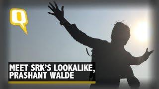 Meet Shah Rukh Khan's lookalike Prashant Walde: The Star Behind The Superstar   The Quint