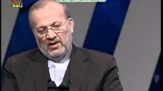 Ex FM Motaki comment on Turkish FM visit on TV program  Dirroz ,Emrooz,Farda