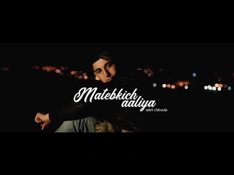 Xxx Mp4 Adel Chitoula • Matebkich Aaliya Piano Version ماتبكيش عليا CLIP OFFICIEL 3gp Sex