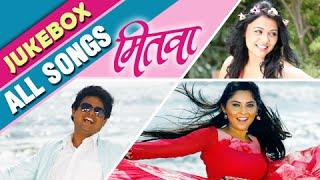 Mitwaa All Songs [HD] - Video Jukebox - Swapnil Joshi, Sonalee Kulkarni - Marathi Movie