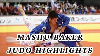 Mashu Baker Judo Highlights 2015 HD - ベイカー茉秋 柔道ハイライト