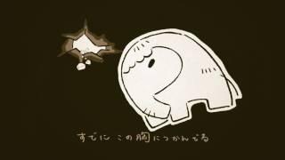 酒井法子/永遠の宝物 [MV] (Short Ver.) ~マンモスちゃんの旅<後編>