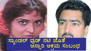 Kannada Heroin Had Affair With Iqbal Ansari | Filmibeat  Kannada