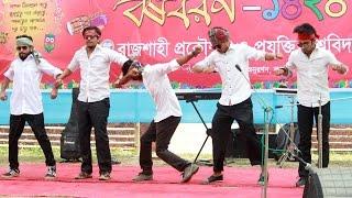 Boishakhi Dance Fusioned! By VIBraTioN!, RUET  | বৈশাখ ১৪২৪