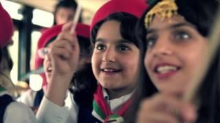 أطفال الإمارات - أغلى علم (لنسخة الأصلية)   علي الخوار