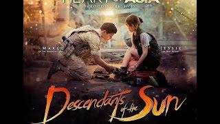 Descendants of the Sun GMA (Teaser)