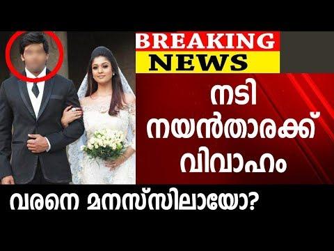 Xxx Mp4 നടി നയൻതാരക്ക് വിവാഹം വരൻ ഇദ്ദേഹം Actress Nayathara 3gp Sex