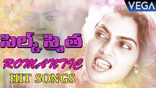 Silk Smitha Best Item Video Songs Collection