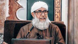 علامات قيام الساعة الصغرى جامع صلاح الدين الايوبي الخميس 6 رمضان 1438هـ