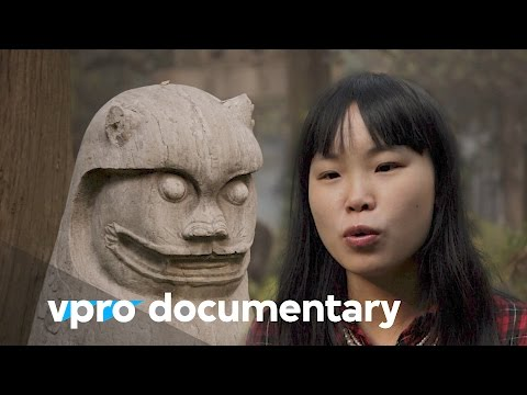 China - from Cartier to philosopher Confucius (vpro backlight documentary)