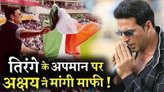 Akshay Brilliant & Decent Answer After Tricolor disrespect in Lords !        C4B