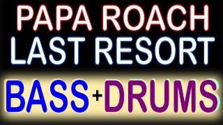 Papa Roach - Last Resort (Guitar Backing Track) with Karaoke Lyrics