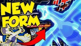 NEW LUGIA FORM IN THE NINTENDO SWITCH POKEMON GAME! Pokémon Leak Discussion