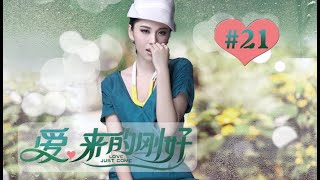 Love, Just Come EP21 Chinese Drama 【Eng Sub】| NewTV Drama