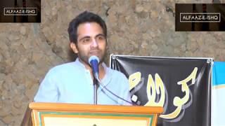 Sb parindo sy Payar Lon ga Main    Live Mushayera by Tehzeeb Hafi    Alfaaz-e-Ishq