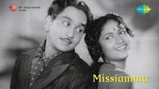 Missamma | Brundavana Madhi song