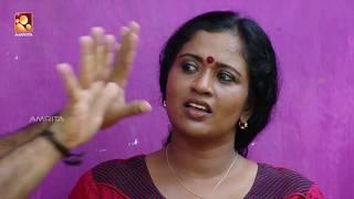 Aliyan vs Aliyan | Comedy Serial | Amrita TV | Ep : 292 | അസൂയക്ക് മരുന്നുണ്ട്  |