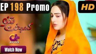 Kambakht Tanno - Episode 198 Promo   A Plus ᴴᴰ Drama   Shabbir Jaan, Tanvir Jamal, Sadaf Ashaan