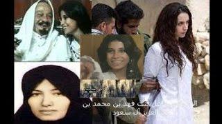 Misha'al binti Fahd, Putri Arab Saudi Berumur 19 Tahun Yang Diakhiri Hidupnya Karena Cinta Terlarang
