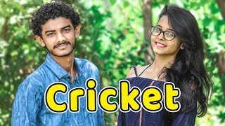 Girlfriend Cricket | Pagal Gujju
