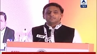 We distributed laptops, mobiles and look who is talking about digital India: Akhilesh Yadav