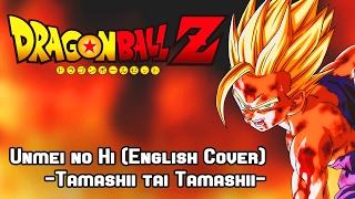 Dragon Ball Z - Unmei no Hi ~Tamashii tai Tamashii~ (English Cover) || IllusionaryNeon