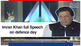 Imran Khan full Speech on defence day | Wagha Border | SAMAA TV