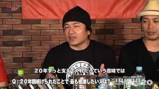 マシーン原田と語る!! JAPAN DANCE DELIGHT VOL.20 後編(B-TRIBE TV)