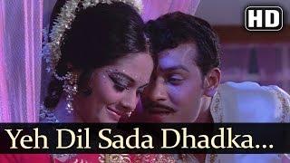 Yeh Dil Sada Dhadka - Ansoo Ban Gaye Phool - Deb Mukherjee - Alka - Suhagraat Song