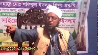 bangla jalsha saiyead h m shohidul islam নাস্তিক ও মানতে বাধ্য